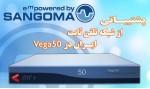 sangoma-tone-vega50