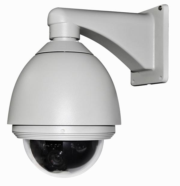 IP Camera Grandstream PTZ