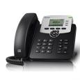 آکووکس Akuvox تلفن IP کارشناسی SP-R52