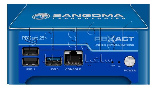 سنگوما Sangoma PBXact UC 25