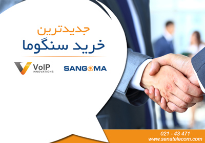 VoIP-Innovations